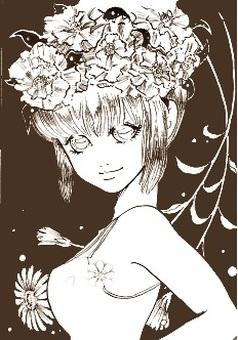 Chinese daughter (Hana Musume)