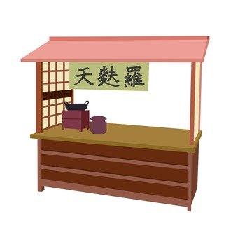 Tempura tempura