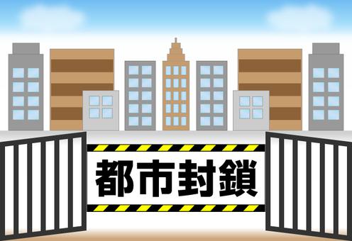 Urban Blockade-2