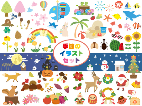 Seasonal illustration material collection 1
