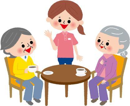 할머니들의 다과회 및 직원