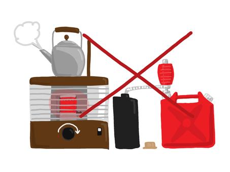 A stove