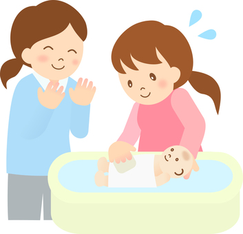 Bathing experience without pregnancy wire