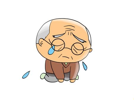 Sad grandfather