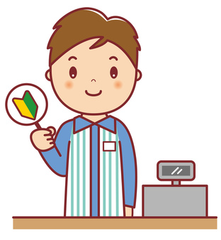 Convenience store male clerk with beginner's mark