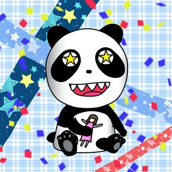 Sitting panda blue gift