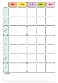 Meals management note / table / week / A4