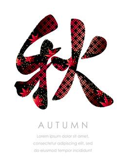 """Brush style """"autumn"""""""