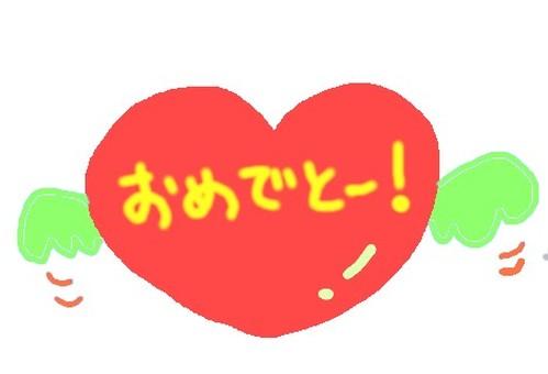 Heart (congratulations!)