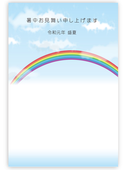 Rainbow summer greeting post card completion