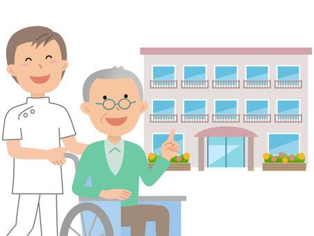 61014. Long-term care facility, caregiver 3