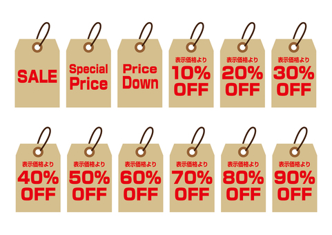 Discount sticker from displayed price 5