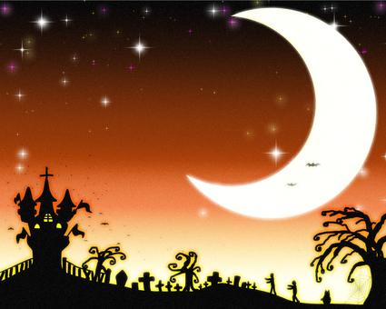 Halloween crescent moon Orange mellow V