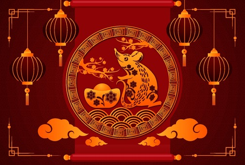 Chinese New Year 2020 Greeting Card 14