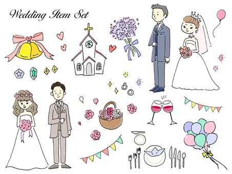 Hand-drawn style wedding illustration set