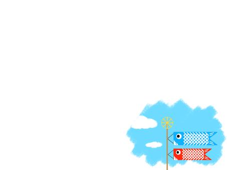 Koinobori One Point Blue Sky