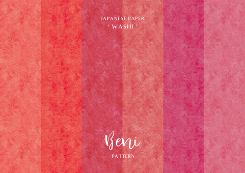 Japanese paper pattern swatch 005 red