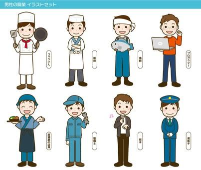 Male profession illustration set