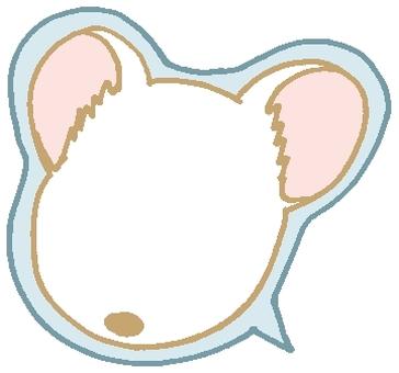 동물 형 말풍선 ① 조치 쥐