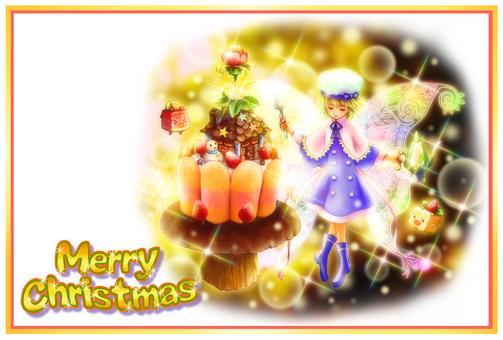 Christmas card (horizontal arrangement)