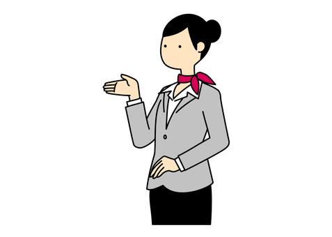 Simple-Concierge (Color)