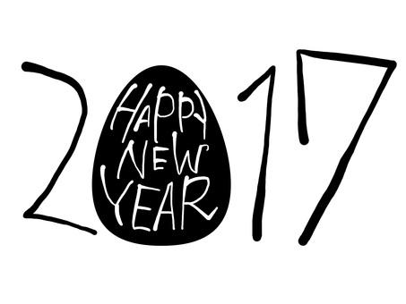 【Brush character】 New Year's ★ 2017 [handwriting style wind]