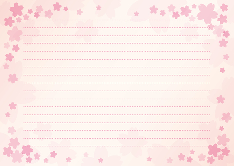Letter pad 11 Cherry