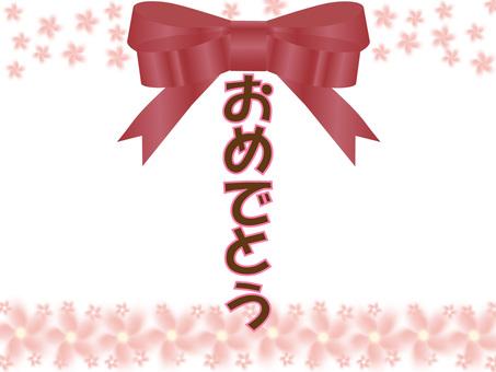 Congratulations 熨 斗
