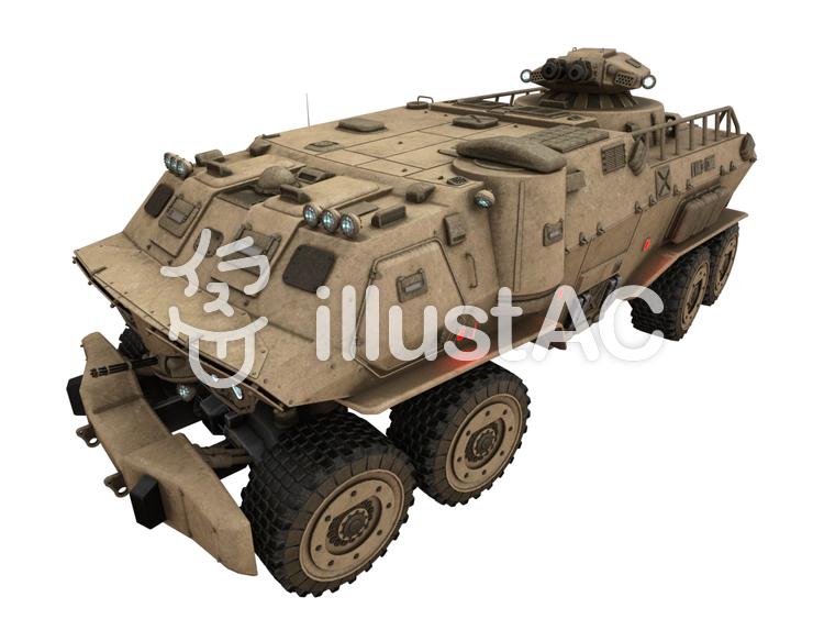 大型攻撃型車両のイラスト