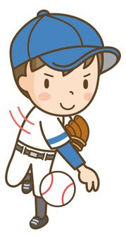 Baseball boy (pitcher)