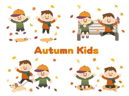 秋の子供達1