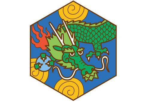 Dragon 2-4c