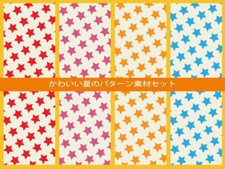 Cute star pattern material set