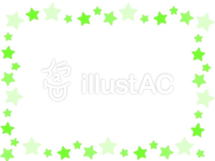 黄緑の星のイラスト