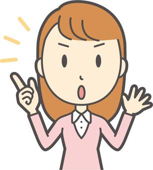 粉紅女孩長發-297-胸圍