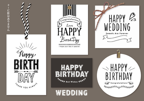Birthday, Wedding lettering