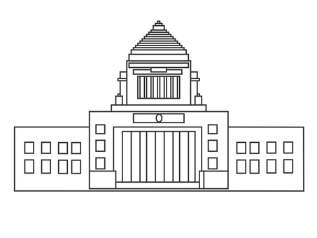 National Assembly Hall