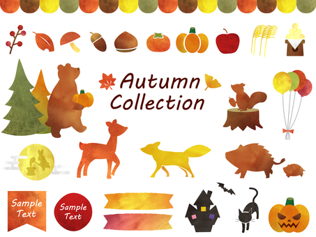 秋の水彩イラスト1