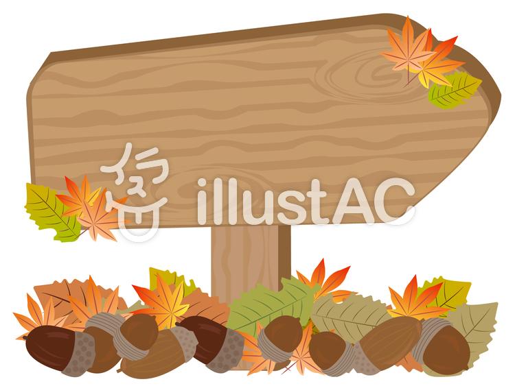 木の看板 どんぐりと紅葉のイラスト