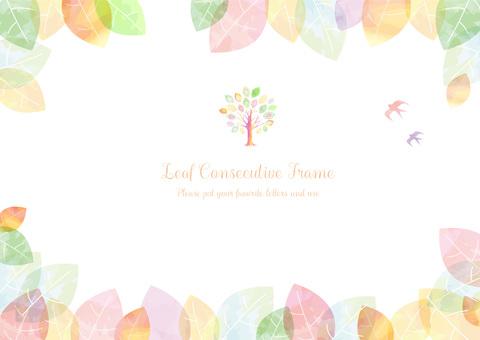 Leaf frame 7