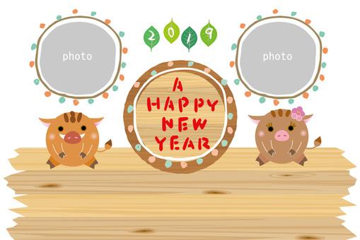 New Year card _ Frame Ya 04