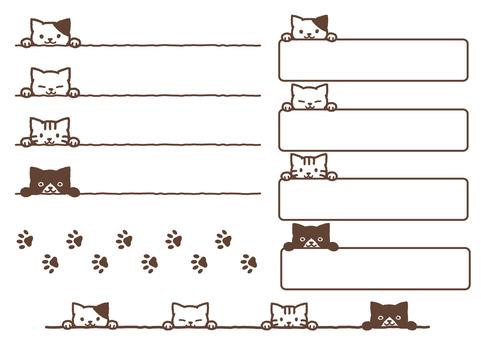 4 cats' line · mini frameset