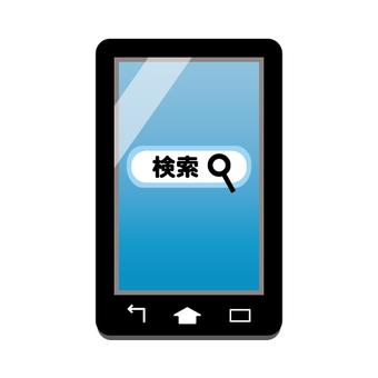 Smartphone screen (search screen)