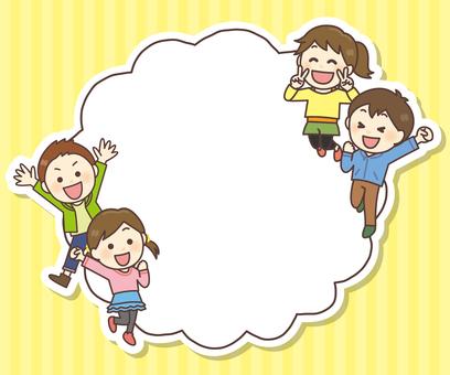 Kids jump frame