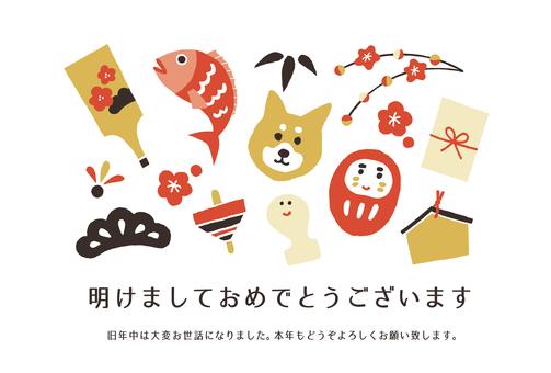 犬と小物年賀状単純色