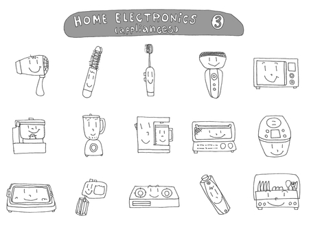 Smile home appliances ③ gray
