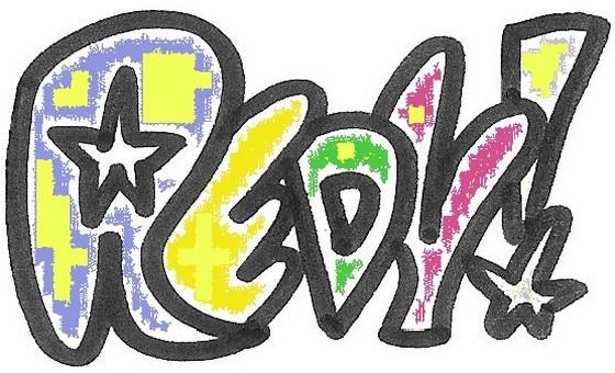 REDY! Logo color logo 2
