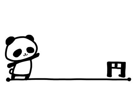 Price tag panda