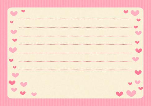 Stationery Heart