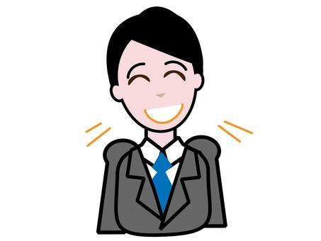 Office worker _ uhihihi